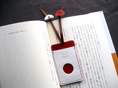 bookcatch2