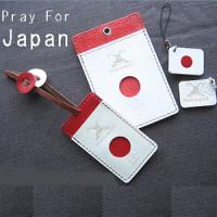 japan01