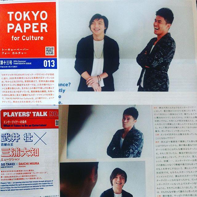 プレイヤーズトーク第一回はこの2人。これは思わず持ち帰っちゃう。#tokyopaper #culture #武井壮 #三浦大知 #エンターテイナーの条件 #フリーペーパー