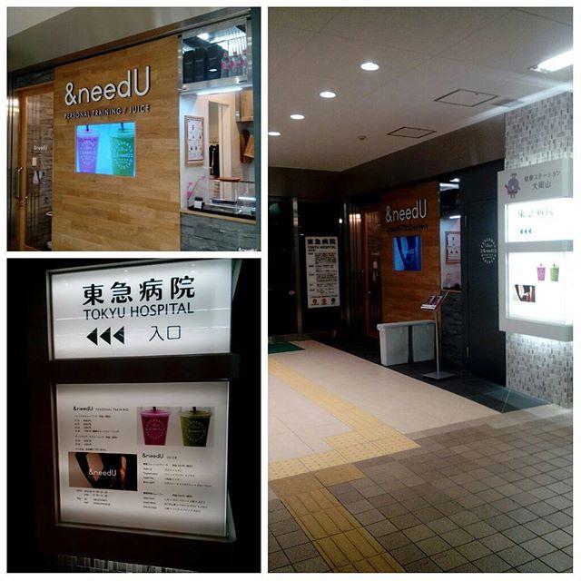 一人会議の後、新横浜で打ち合わせ。途中で急ぎの問い合わせが入って、今日は結局、夜に事務所に戻ってきた。。それで気づいたんだけど、駅にある東急病院に酵素のスムージー屋がオープンしてる。パーソナルトレーニングも始めたらしいけど、全然知らなかった。#大岡山 #needU #酵素スムージー #酵素 #酵素ドリンク