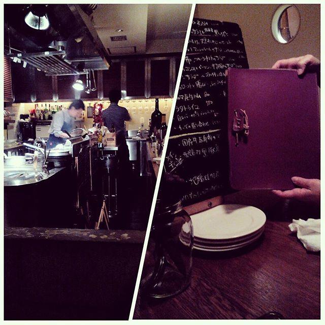 すごーく美味しかった(^O^)また行きたい。メニューブックもいい感じです。#永福町ichi #メニューブック #aging #エイジング