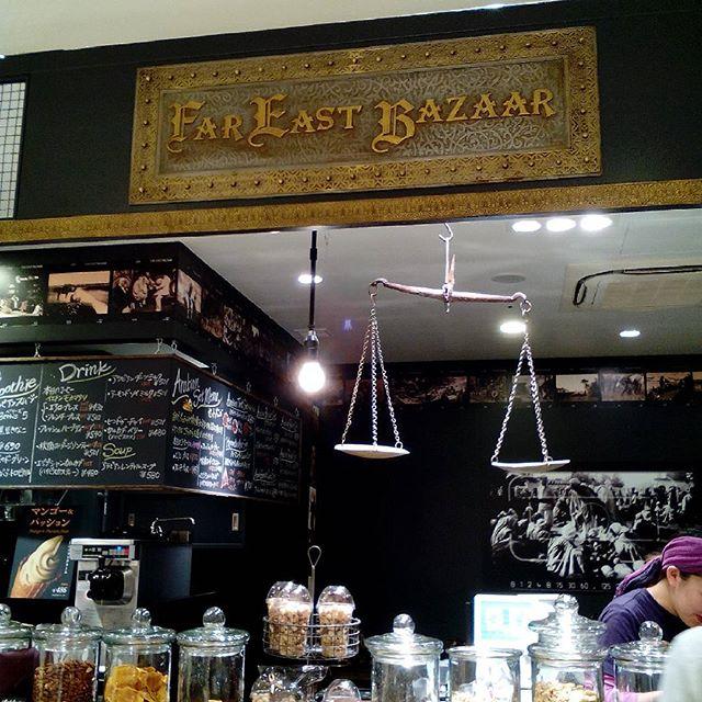 CARVAANの母体であるFAR EASTは「FAR EAST BAZAAR」というブランドを全国主要都市に展開しています。今日は二子玉川本店に伺いました。砂糖を使っていないのに甘くて美味しいドライフルーツが沢山!ナッツやアイスクリーム、焼き菓子もあります。#fareast #fareastbazaar #二子玉川 #rise