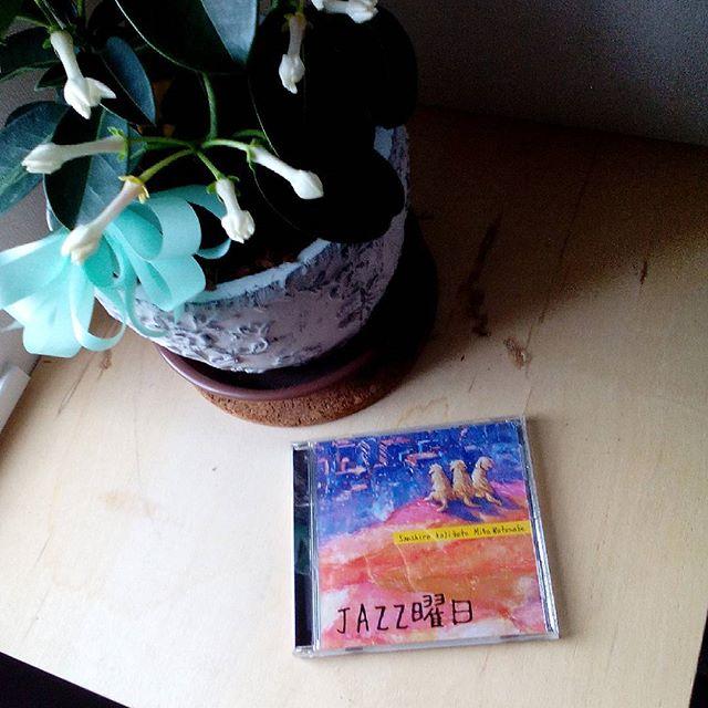 CBCアナウンサー・渡辺美香ちゃんのCD、jazz曜日です。きょうのアトリエの音楽はこれ。優しい歌声に癒されます。つい先日到着しました。#jazz #cbc #music #jazz曜日 #渡辺美香
