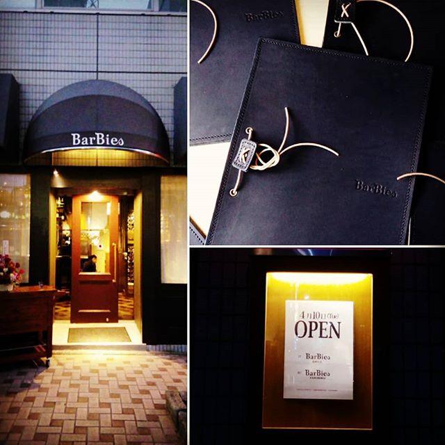 2018年4月10日にオープンなさるワインとお肉のテーマパーク BarBies。オープニングパーティーということで、ひと足早く伺いました。お店、素敵です!1F「BarBies Grill」B1「Yakiniku BarBies」の2店を同時に開店なさるため革のメニューブックをそれぞれにご採用いただいたのですが、店舗は繋がっていて東京駅も近いため、結婚式の二次会や貸し切りパーティにもおすすめ。場所は三越前駅、日本橋駅からすぐで、東京駅からも徒歩8分です。#menubook #menu #restaurant #bar #wine #leathercraft #東京駅 #日本橋 #hotel #desighner #desighn #cafe #bistro #food #dish #三越前 #メニューブック #メニュー #レストラン #barbiesgrill #ホテル #店舗設計 #店舗デザイン #barbies #デザイン #カフェ #スイーツ #ビストロ #ワイン 0:32 #agingmenubook